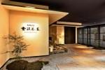 金沢駅の近くにある料理旅館。落ち着いた雰囲気の会場です。 石川県金沢市本町2-17-21